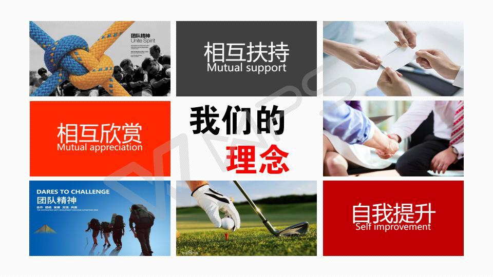 貴州青眾策劃設計有限公司企業PPT介紹(1)_03.jpg