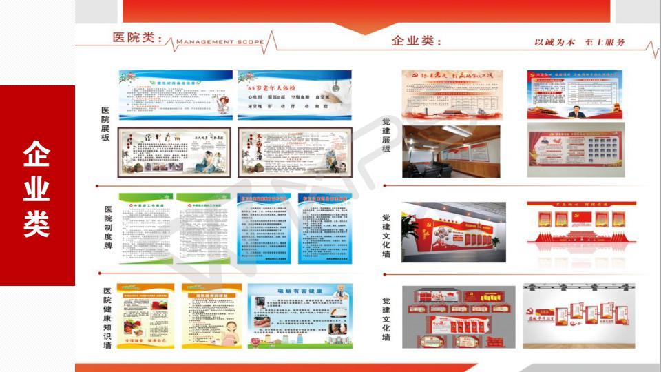 貴州青眾策劃設計有限公司企業PPT介紹(1)_22.jpg