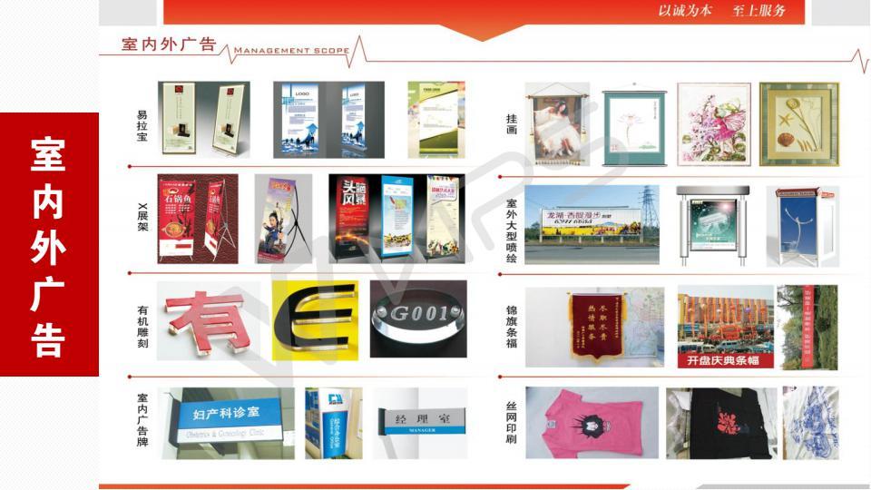 貴州青眾策劃設計有限公司企業PPT介紹(1)_23.jpg
